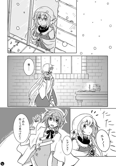 yukiyaku_04